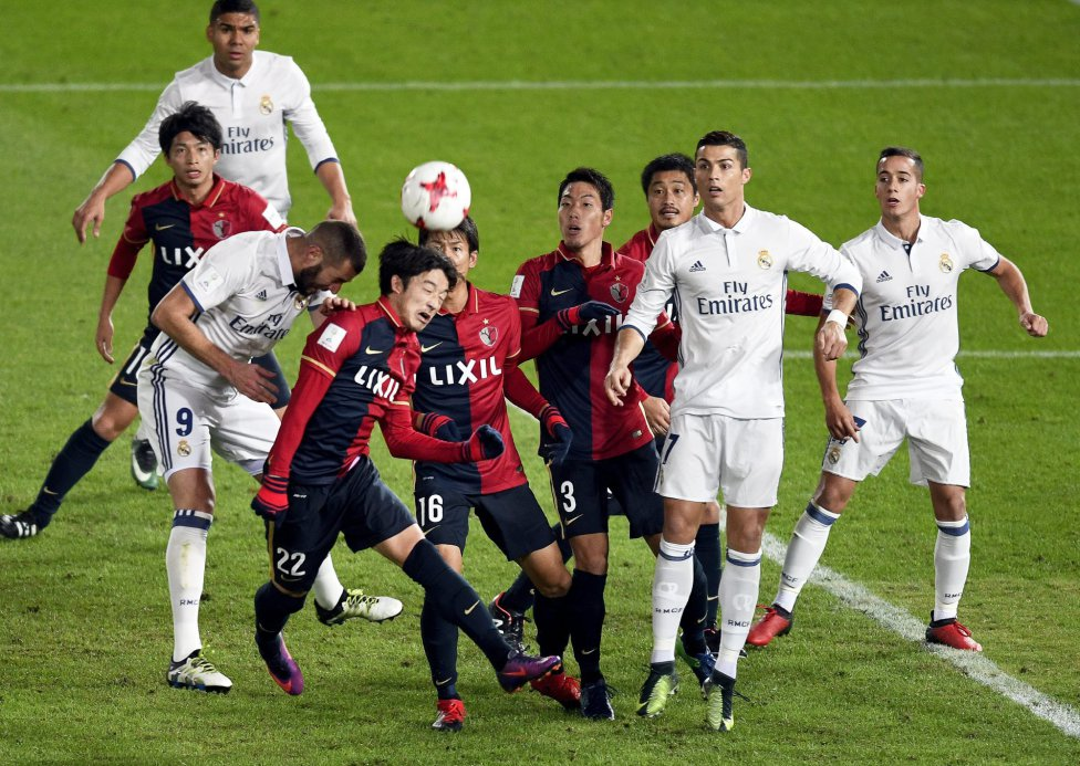 VIDEÓ: Nézd meg a Real Madrid – Kashima Antlers klubvilágbajnoki döntőt teljes hosszában